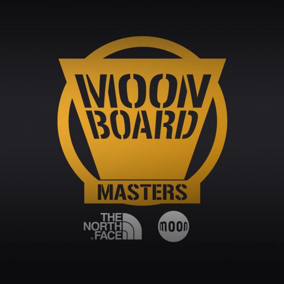 MoonBoard Masters 2017.